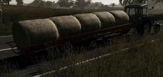 Photo of FS19 – Transportowa T051 Trailer V1