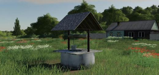 Photo of FS19 – Village Well V1