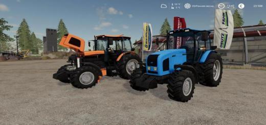 Photo of FS19 – Belarus 2022B Tractor V2