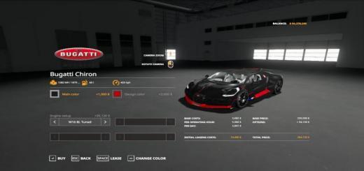 Photo of FS19 – Bugatti Chiron V1