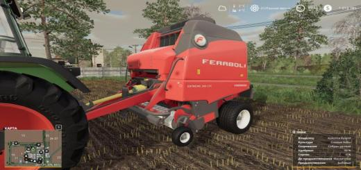 Photo of FS19 – Feraboli Extreme 265 V1