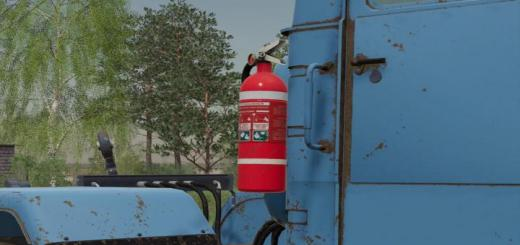 Photo of FS19 – Fire Extinguisher (Prefab) V1