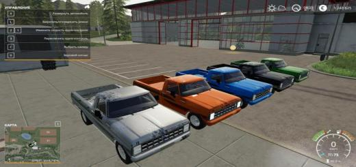 Photo of FS19 – Ford F1000 1989 V2