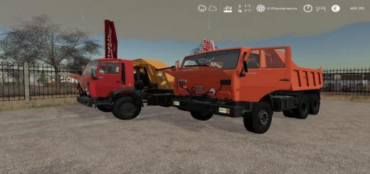 Photo of FS19 – Kamaz 55111 Truck V1.1