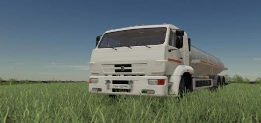 Photo of FS19 – Kamaz 65117 Milk Truck V1