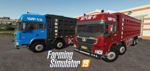 Photo of FS19 – Mingfeng X3000 V2