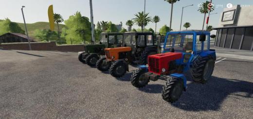 Photo of FS19 – Mtz-100 Tractor V2