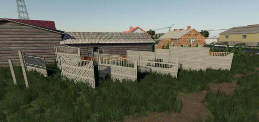 Photo of FS19 – Concrete Fences Pack V1