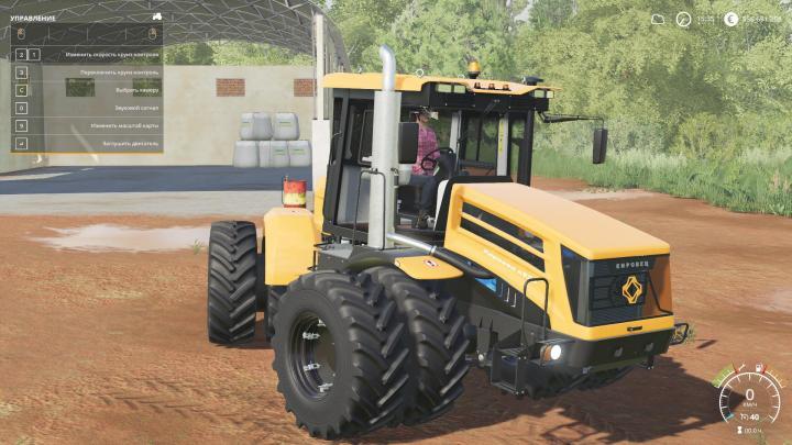 FS19 - 2020 Kirovets K-525 V1