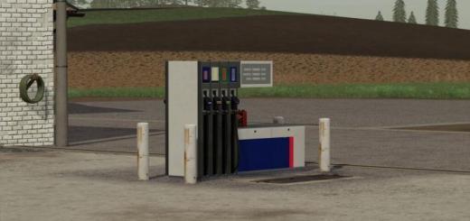 Photo of FS19 – Diesel Station V1