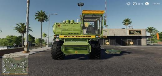 Photo of FS19 – Don 1500B 1997 2004 V1.0.0.1