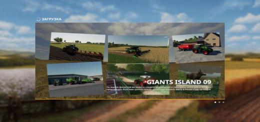 Photo of FS19 – Giants Island 2009 Map V1.2.5