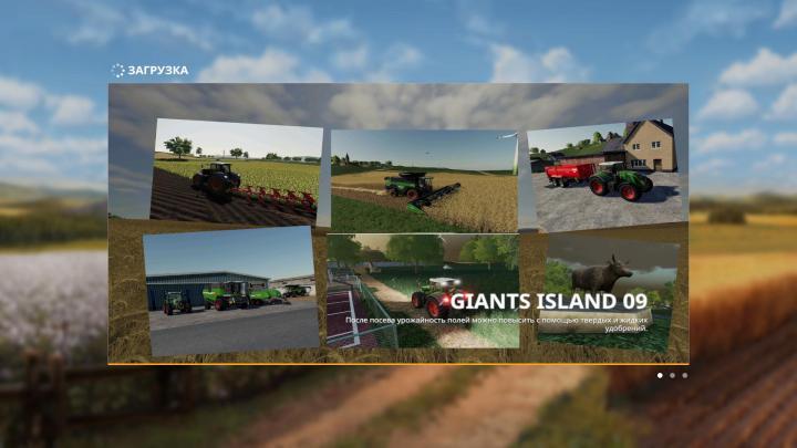 FS19 - Giants Island 2009 Map V1.2