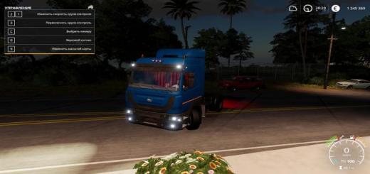 Photo of FS19 – Maz 5440E9 Truck V1