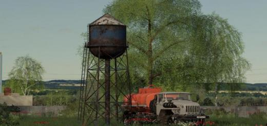Photo of FS19 – Old Water Tower V1