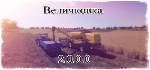 Photo of FS19 – Velichkovka Map V2.3 Final