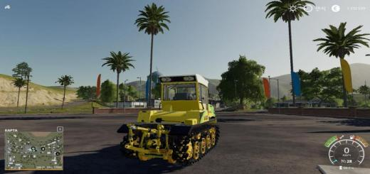 Photo of FS19 – Altrak A-600 V1