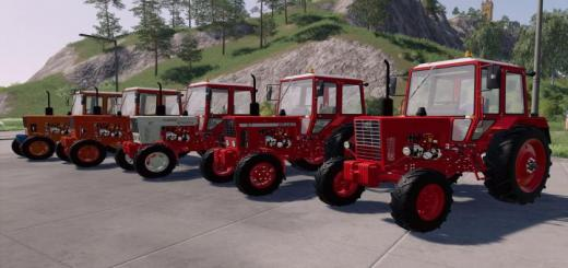 Photo of FS19 – Belarus Panorama Pack V1