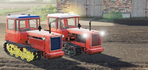 Photo of FS19 – Dt-75M V1.1