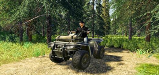 Photo of FS19 – Lizard Quad Bike V1