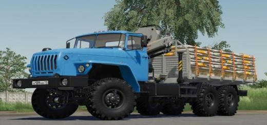 Photo of FS19 – Ural 4320-60 Manipulator V1