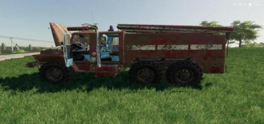 Photo of FS19 – Ural 43202 Ac40 V1