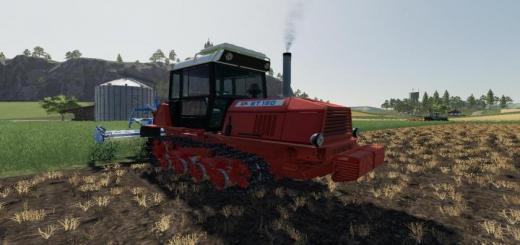 Photo of FS19 – Vt-150 Tractor V1