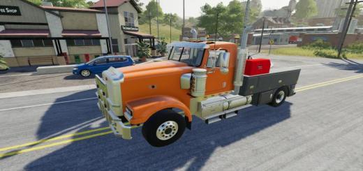 Photo of FS19 – Hulk Service Truck V1