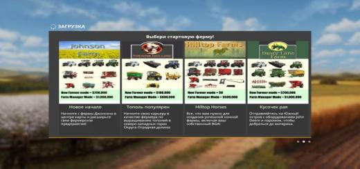 Photo of FS19 – Map Pleasant Valley County Rus V1.2.5.1