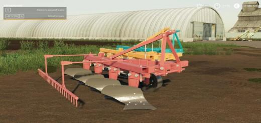 Photo of FS19 – Pln 5-35 Plough V1