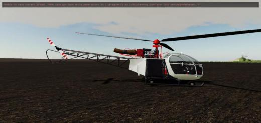 Photo of FS19 – Robin Helicopter V1