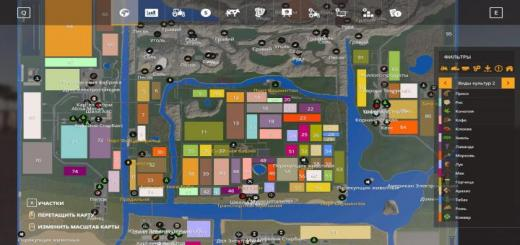 Photo of FS19 – Vcountyassets For Pleasant Valley County Rus V3.5
