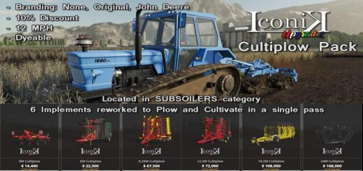 Photo of FS19 – Iconik Cultiplow Pack V1