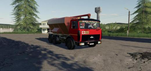 Photo of FS19 – Maz Modul V1