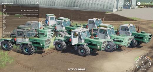 Photo of FS19 – Htz T-150K V1.0