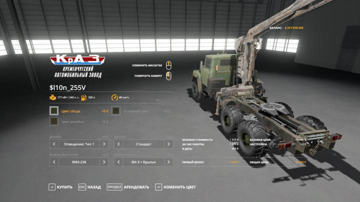FS19 - Kraz 260 Manipulator With A Trailer V1