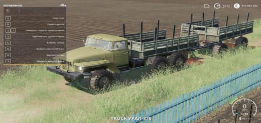 Photo of FS19 – Ural 375 Lesovoz V1
