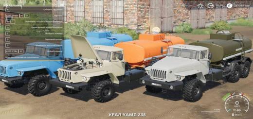 Photo of FS19 – Ural 4320-60 Fish Truck V1