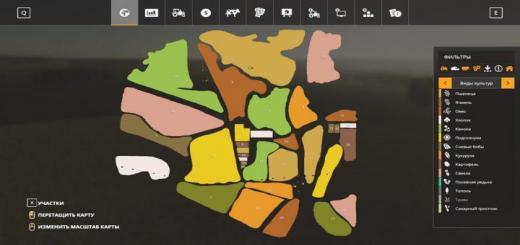 Photo of FS19 – Uteshevo Map V1.1 Beta
