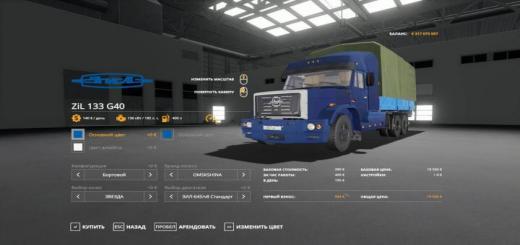 Photo of FS19 – Zil 133G40 Truckers 2 V1