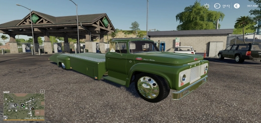 Photo of FS19 – Ford F750 V1.0