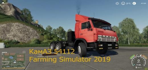 Photo of FS19 – Kamaz 54112 V1.0