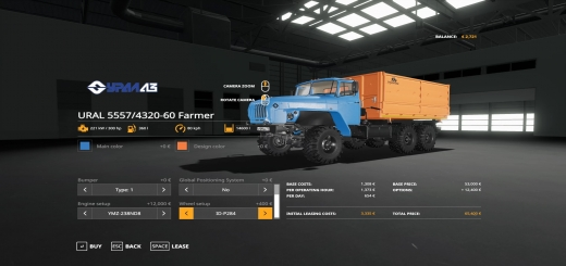 Photo of FS19 – Ural 5557/4320-60 Farmer+ V1.0