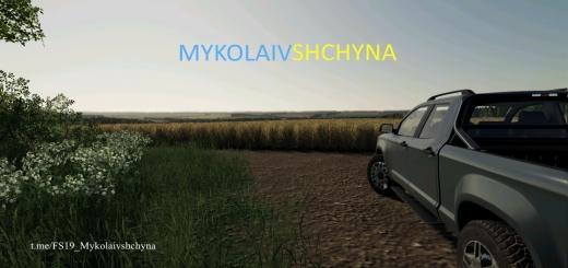 Photo of FS19 – Mykolaivshchyna Map V0.1