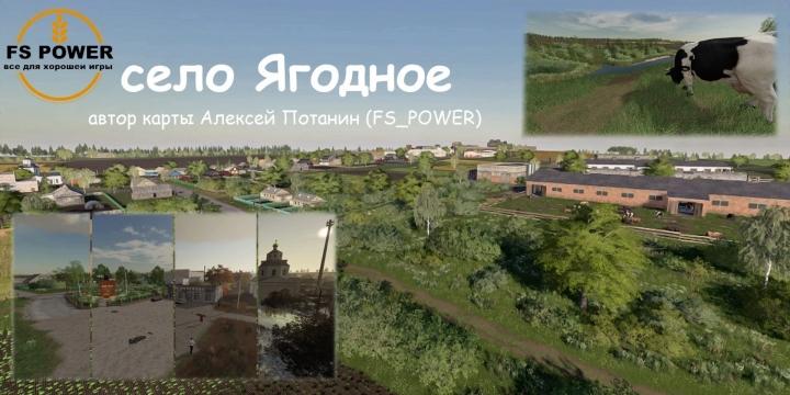 FS19 - The Village Of Yagodnoye V3.0.2