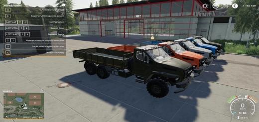 Photo of FS19 – Ural Next 6X6 Flatbed V1.0