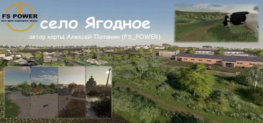 Photo of FS19 – Yagodnoe New Map V3.0.3