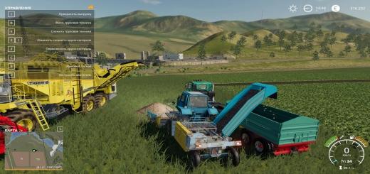 Photo of FS19 – Potato/Sugarbeet Harvesters V1.0