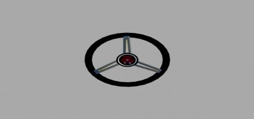 Photo of FS19 – Massey Ferguson Chrome Steering Wheel (Prefab) V1.0