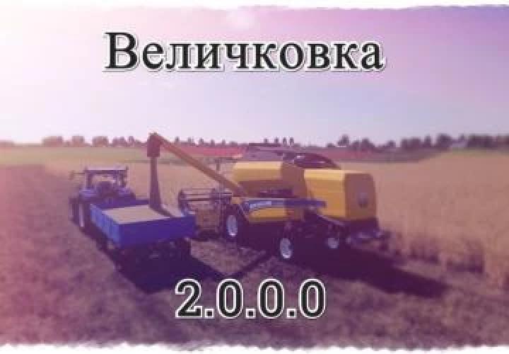 FS19 - Velichkovka Map V2.5